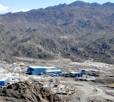 Yamana Gold anuncia la Integración del Proyecto Agua Rica y la Planta de Alumbrera- YMAD UTE